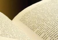 За книгой